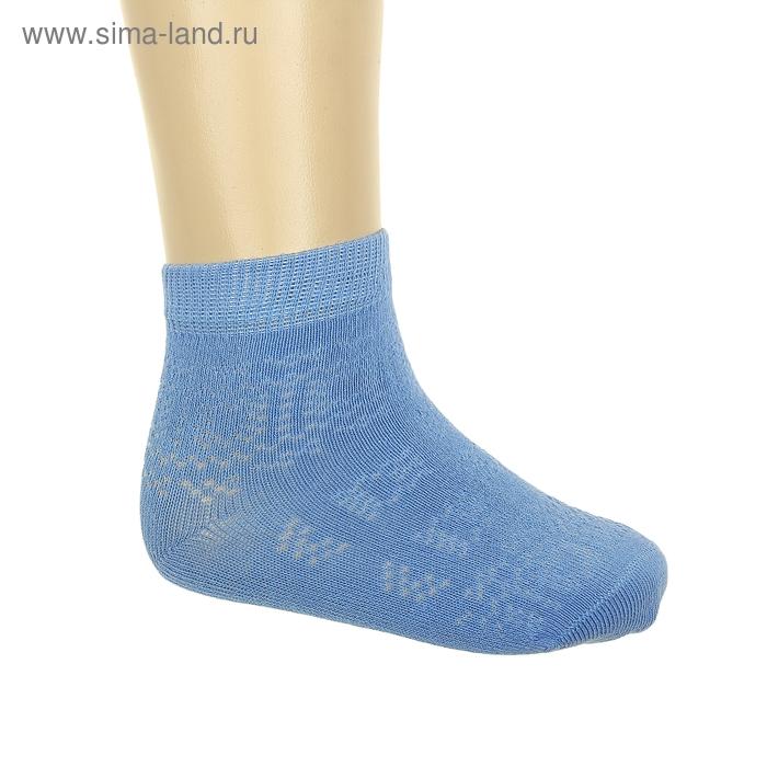 Носки детские, размер 20-22, цвет голубой АС151
