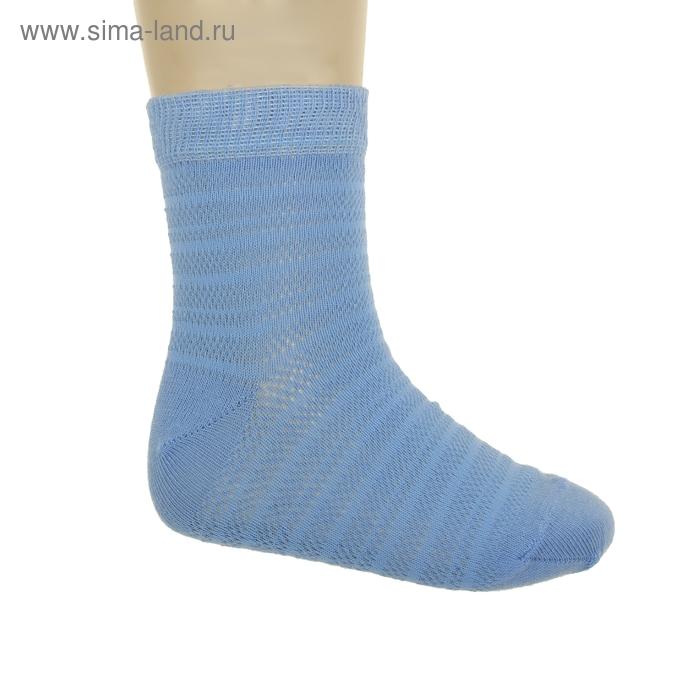 Носки детские, размер 20, цвет голубой АС136