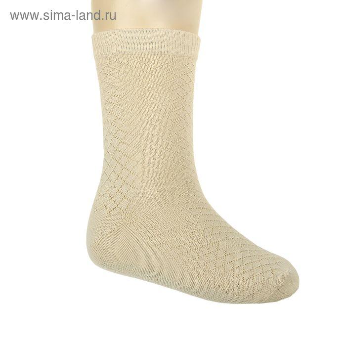 Носки детские, размер 14-16, цвет светло-бежевый ЛС58