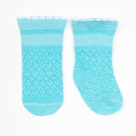 Носки детские ЛС58, цвет светло-бирюзовый, р-р 11-12 Ош