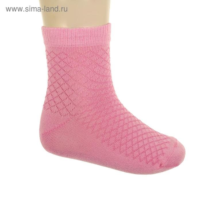 Носки детские, размер 22-24, цвет розовый ЛС58