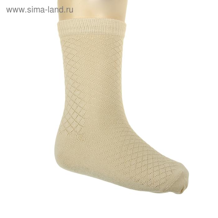 Носки детские, размер 16-18, цвет светло-бежевый ЛС58