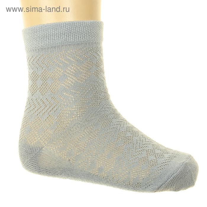Носки детские, размер 18-20, цвет светло-серый АС56