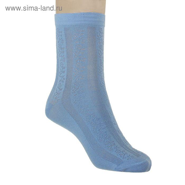 Носки детские, размер 14-16, цвет голубой АС56