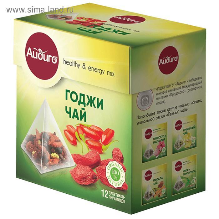 Чай травяной Айдиго Годжи-чай, 10 пак*6 гр