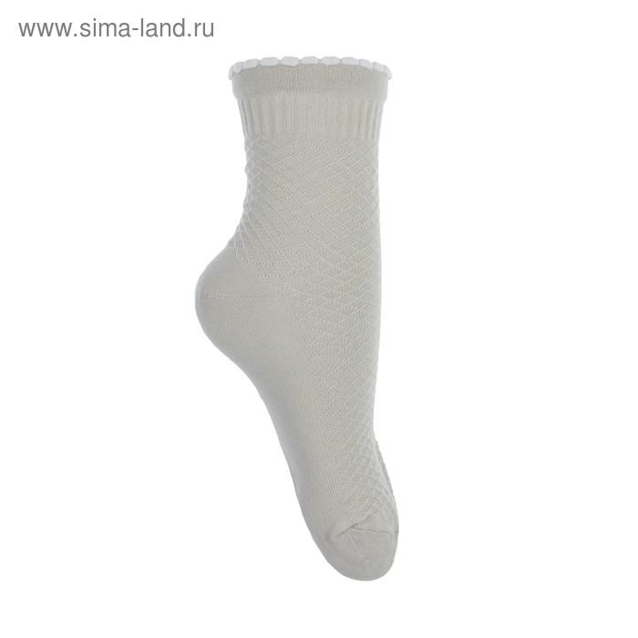 Носки детские, размер 9-10, цвет светло-серый ЛС58
