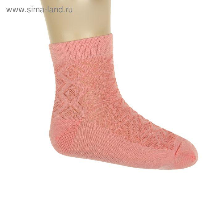 Носки детские, размер 16-18, цвет коралловый АС56