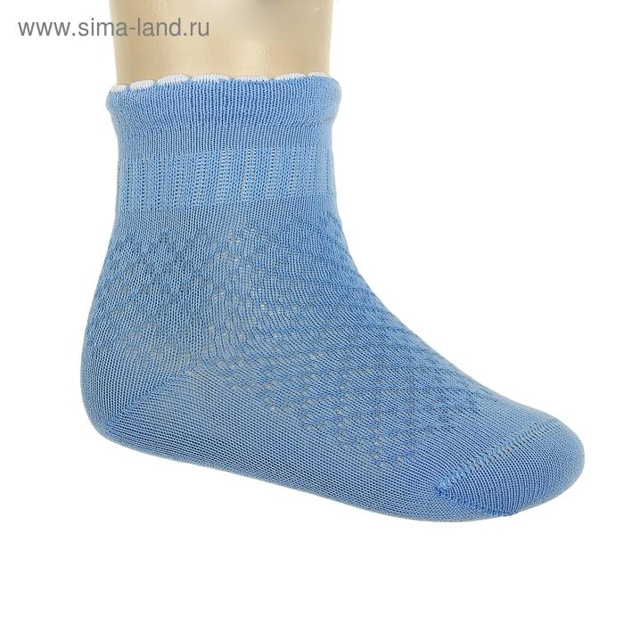 Носки детские ЛС58, цвет голубой, р-р 11-12