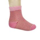 Носки детские ЛС106, цвет розовый, р-р 12