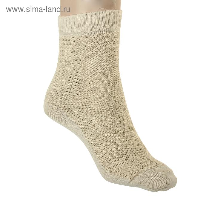 Носки детские, размер 20-22, цвет светло-бежевый ЛС57