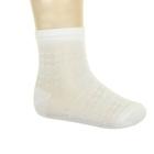 Носки детские, размер 22-24, цвет белый АС56