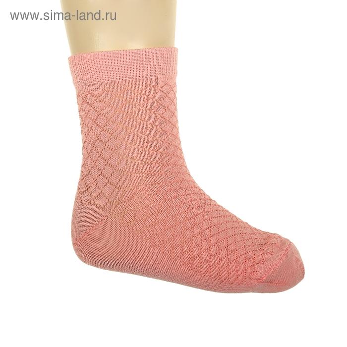 Носки детские, размер 14-16, цвет коралловый ЛС58