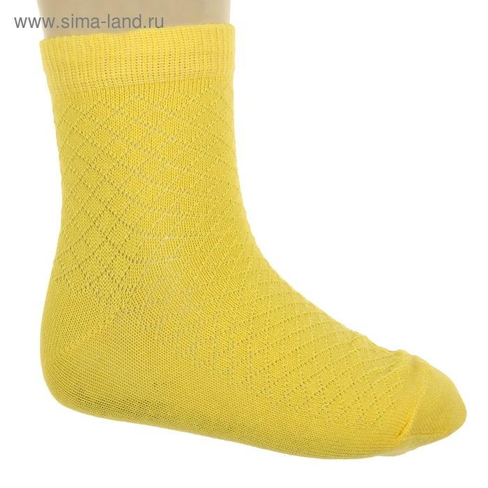 Носки детские ЛС58, цвет желтый, р-р 11-12