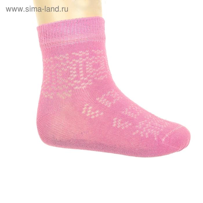 Носки детские, размер 16-18, цвет розовый АС151