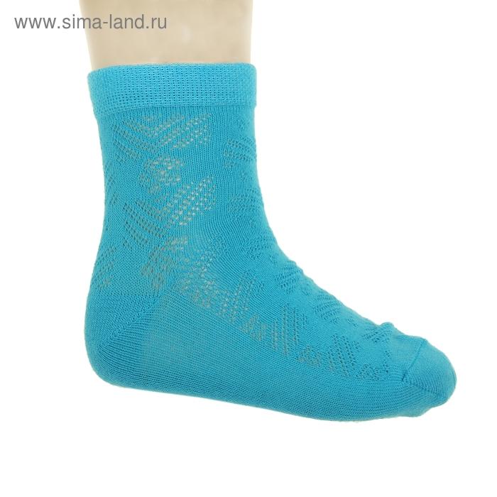 Носки детские, размер 14-16, цвет бирюзовый АС56