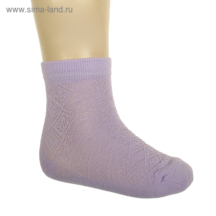 Носки детские, размер 20-22, цвет сиреневый АС56