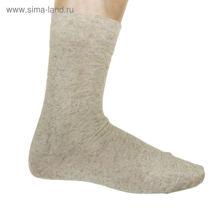 Носки мужские, размер 25, лён АС125