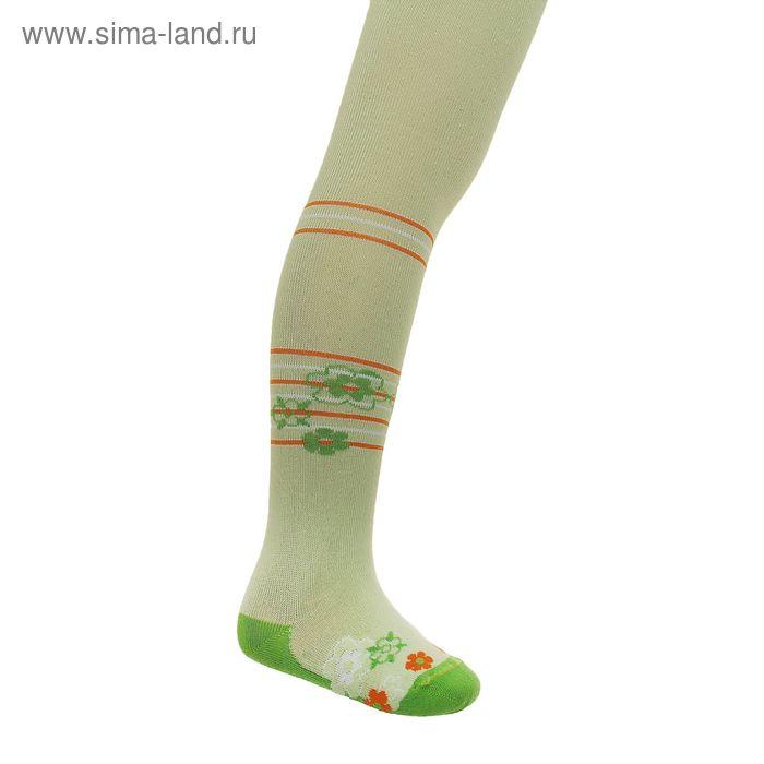 Колготки детские, рост 62-68 см, цвет светло-салатовый КД1