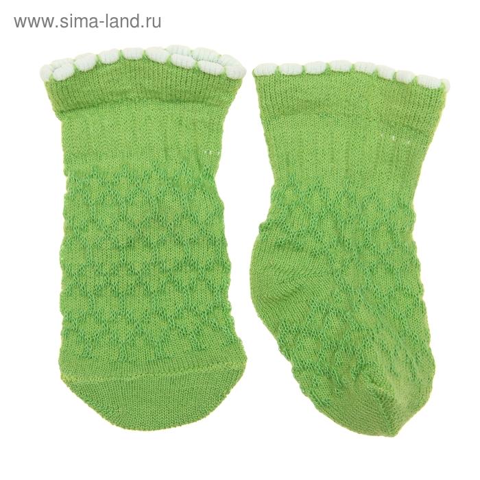 Носки детские, размер 7-8, цвет салатовый ЛС58