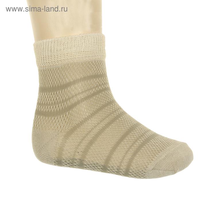 Носки детские, размер 14, цвет светло-бежевый АС136