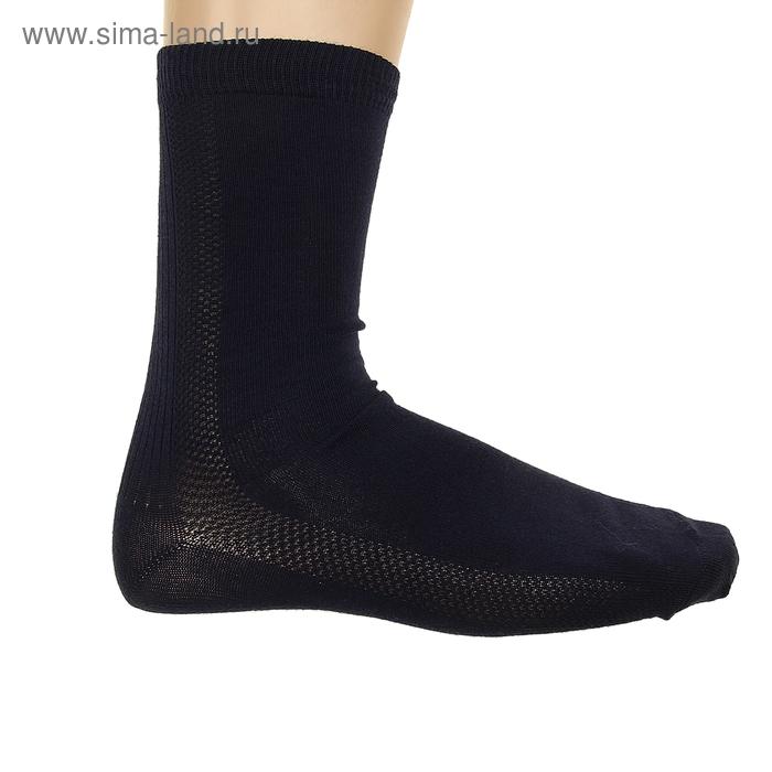 Носки женские, размер 23-25, цвет тёмно-синий ФС03