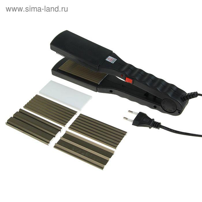 Выпрямитель для волос LuazON LW-25, 35 Вт, керам.пластины, 3 насадки «гофре» УЦЕНКА