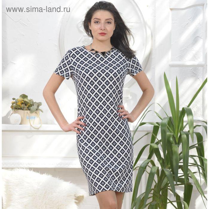 Платье, размер 50, рост 164 см, цвет тёмно-синий/белый (4871б)