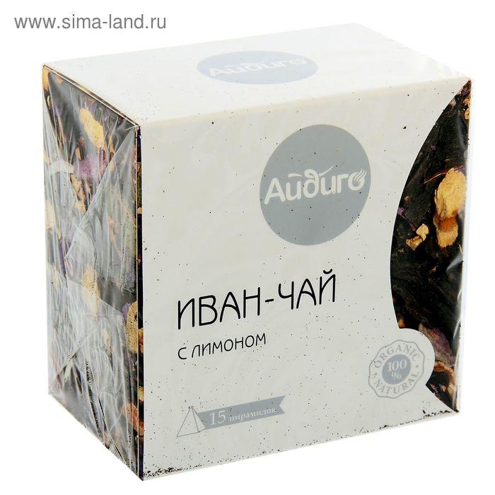 Чай травяной Айдиго Иван-чай с лимоном, 15 пак*2,5 гр
