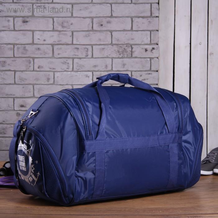 Сумка дорожная на молнии, 1 отдел, 1 наружный карман, синяя