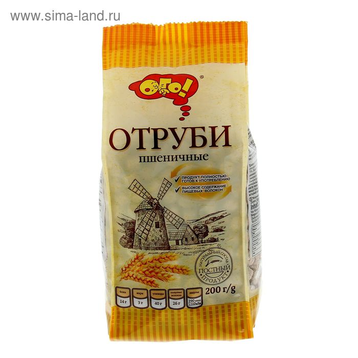 """Отруби """"ОГО!"""" """"Пшеничные"""" экструдированные, 200 г"""
