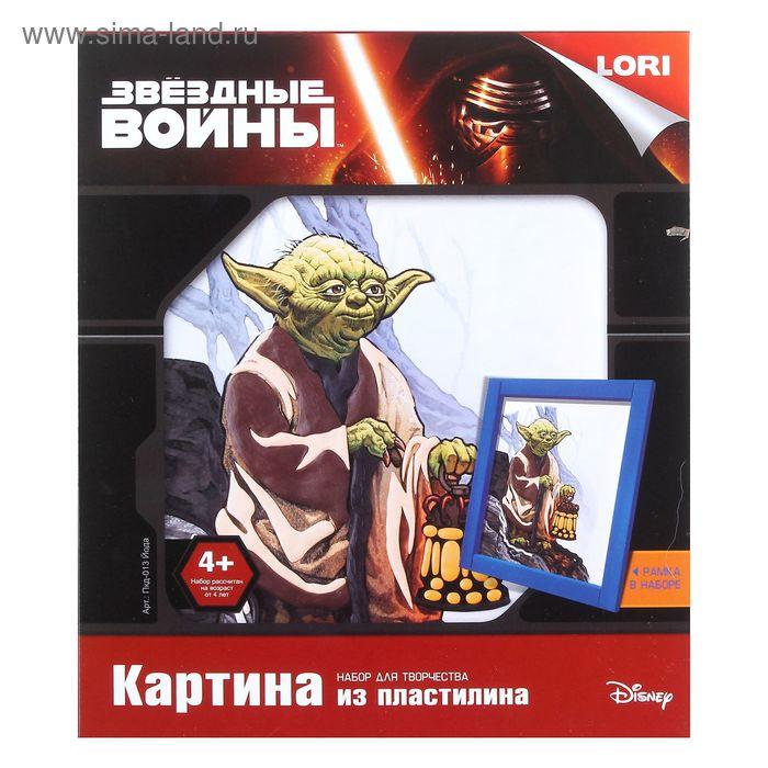 """Картина из пластилина """"Звёздные войны. Йода"""""""