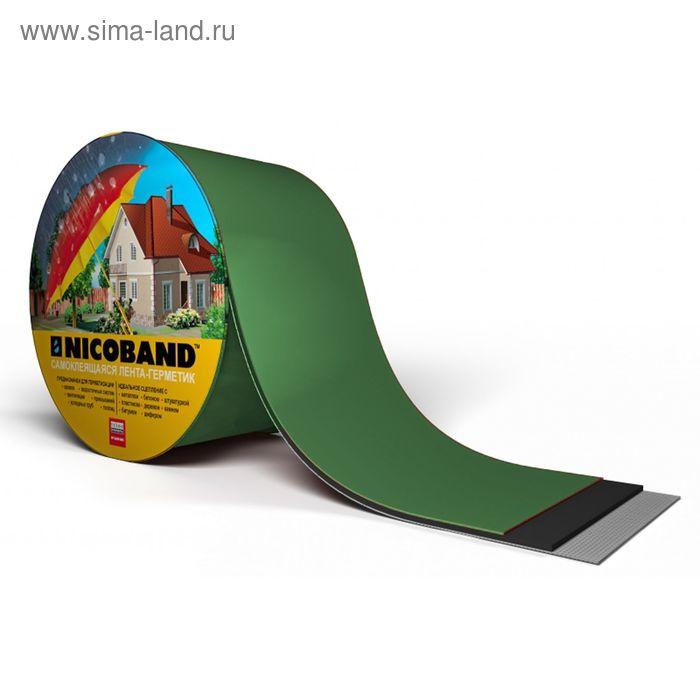 Самоклеящаяся герметизирующая лента Никобенд, зеленая, 0,15х3м
