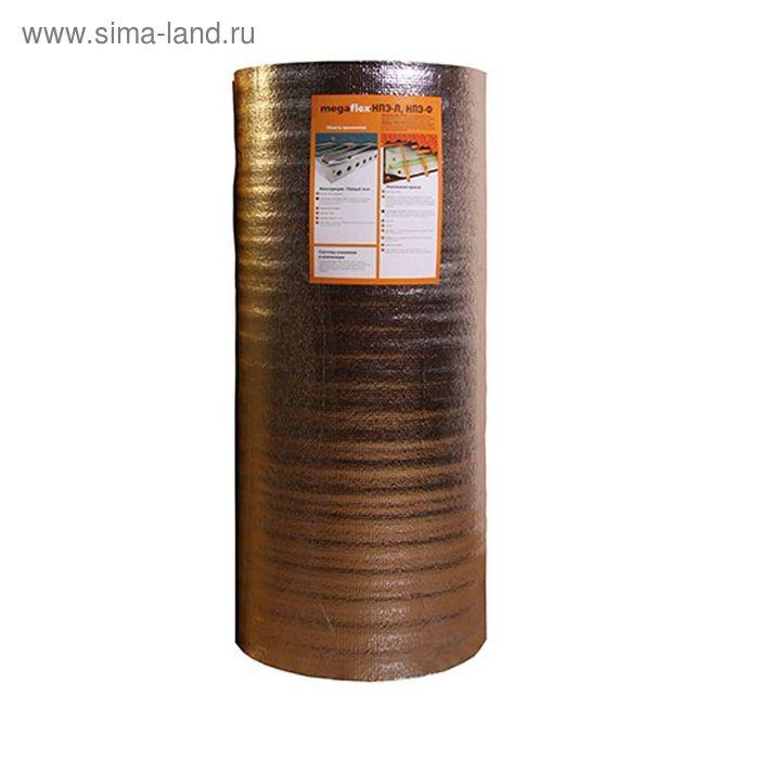 Мегафлекс теплоизолирующий материал из вспененного полиэтилена 3мм НПЭ-Л, 50,0м.кв