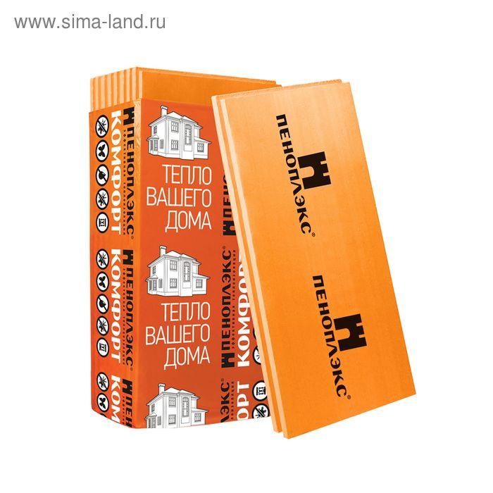 Плита пенополистирольная экструзионная Пеноплэкс-Комфорт 31, 1200х600х100*4 листов