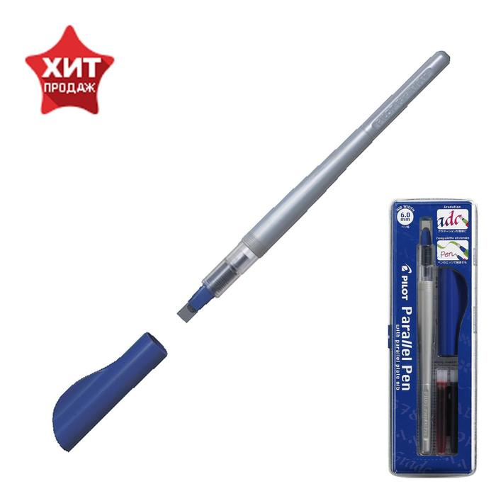 Ручка перьевая для каллиграфии Pilot Parallel Pen 6.0 мм, (картридж IC-P3) набор в футре FP3-60