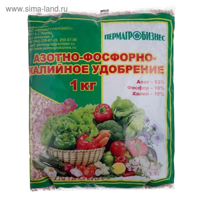 Удобрение минеральное Азотно-фосфорно-калийное, 1 кг