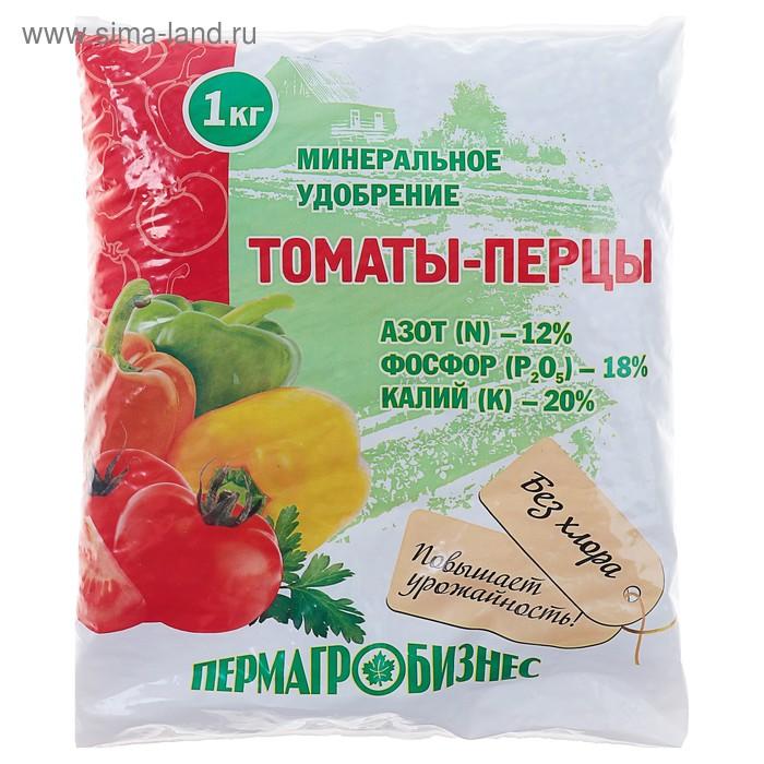 Удобрение минеральное Томаты - Перцы, 1 кг