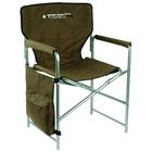 Кресло складное № 2, цвет хаки