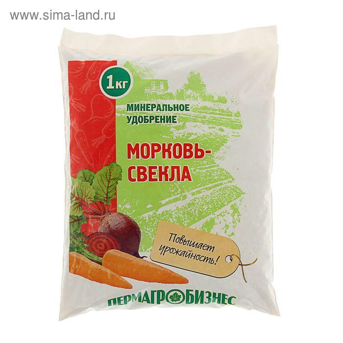 Удобрение минеральное Морковь - Свекла, 1 кг
