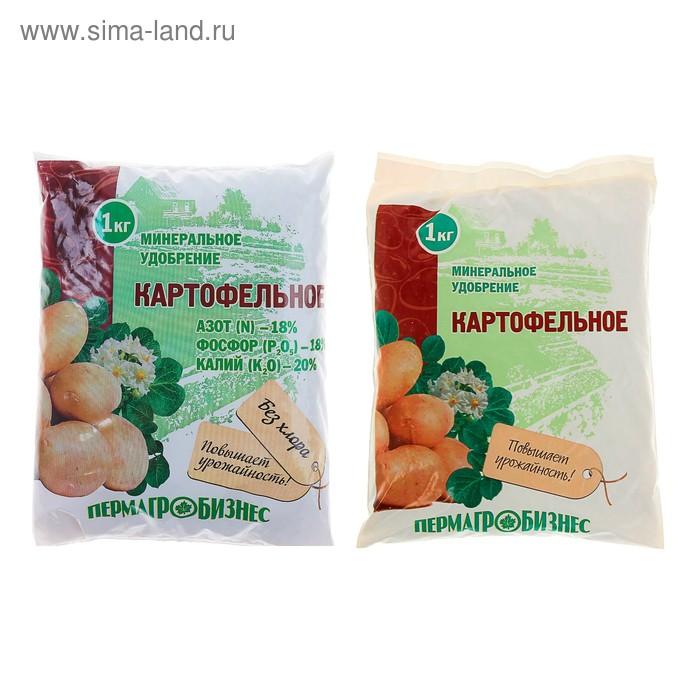 Удобрение минеральное Картофельное, 1 кг