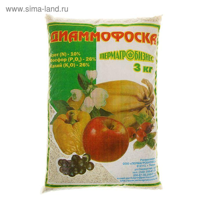 Удобрение минеральное Диаммофоска, 3 кг