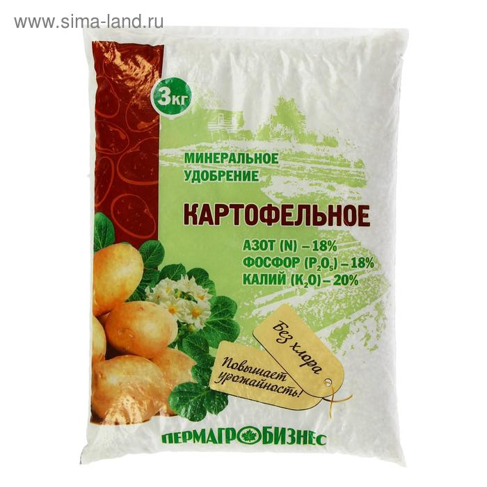 Удобрение минеральное Картофельное, 3 кг