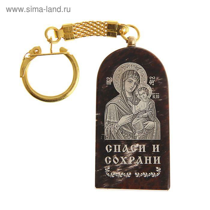 Брелок «Спаси и сохрани», арка