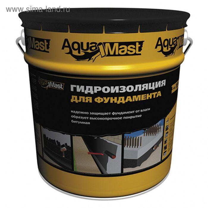 Мастика битумная AquaMast для фундамента, 18кг