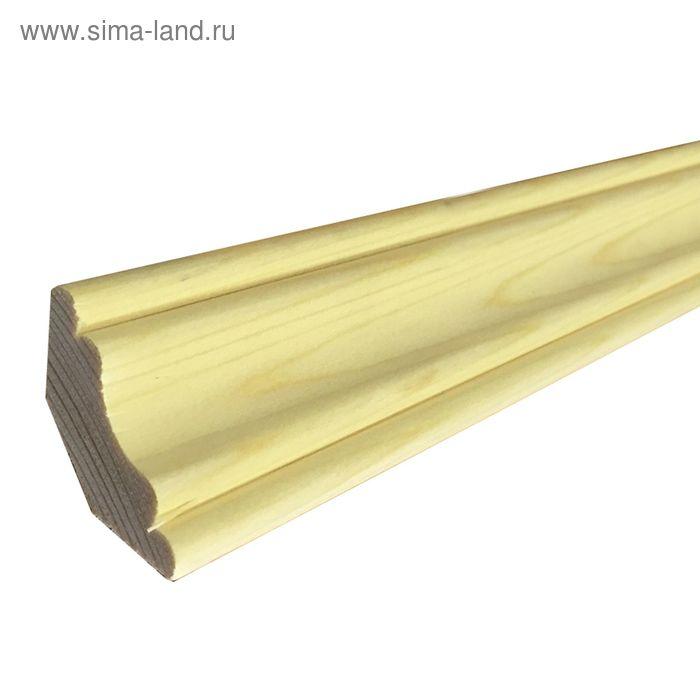 Плинтус срощенный напольный фигурный 45х15х3000