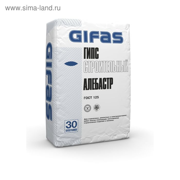 Гипс строительный Г-4 Гифас (алебастр), 30кг