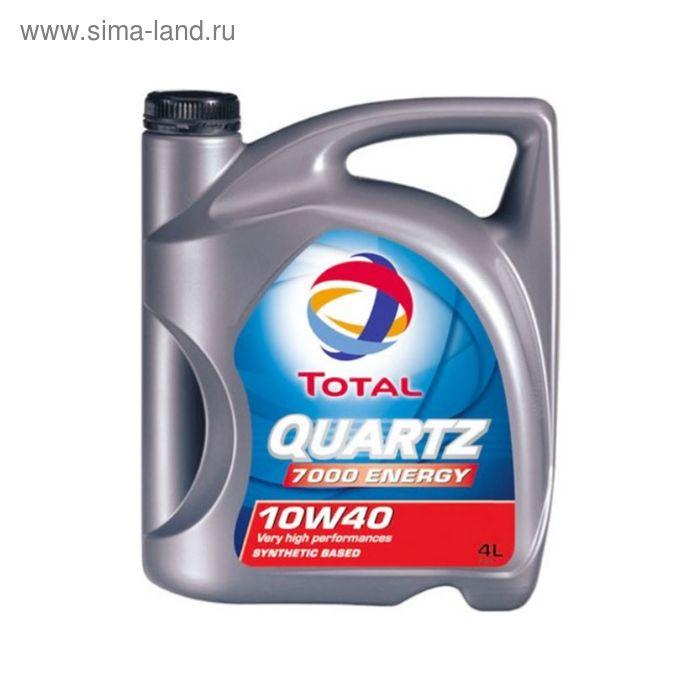 Моторное масло Total Quartz 7000 ENERGY 10W-40, 4 л
