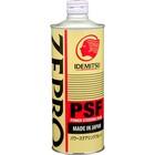 Гидравлическое масло Idemitsu PSF, 0,5 л
