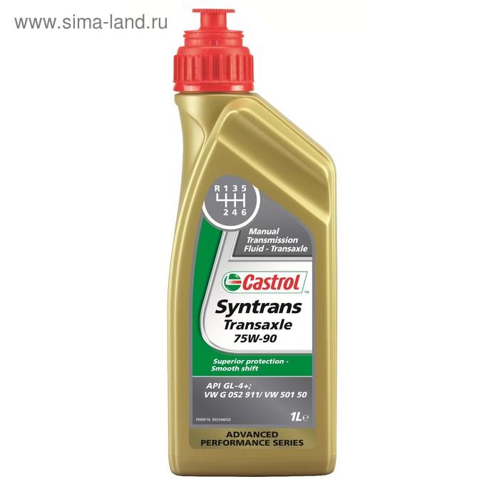 Трансмиссионное масло Castrol Syntrans Transaxle 75W-90, 1 л