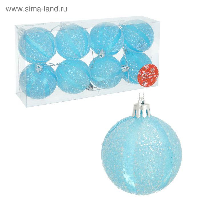 """Новогодние шары """"Бирюзовое волшебство"""" (набор 8 шт.)"""